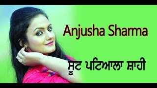 anjusha sharma Latest Live Performance at Athola
