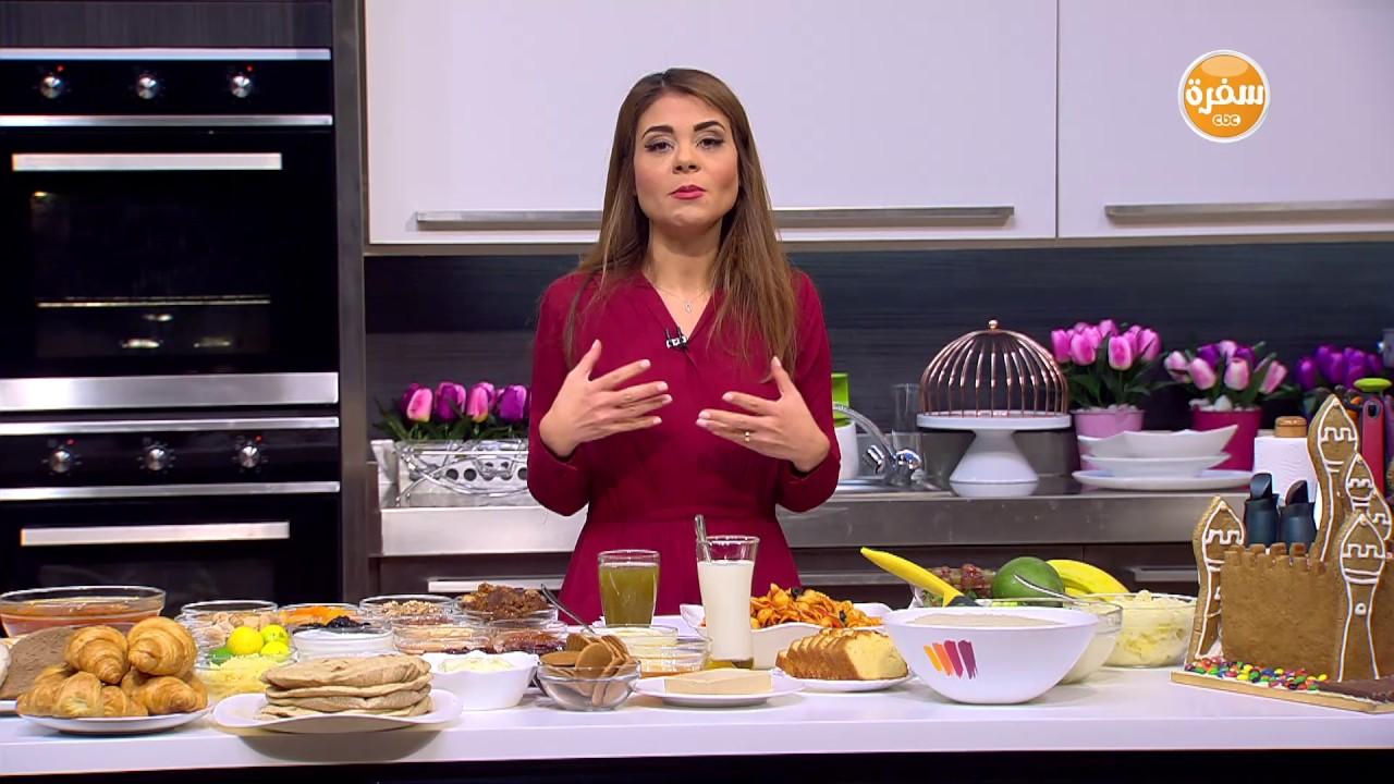 نصيحة سالي عن زيادة الوزن للنحاف رقم 10 سالي فؤاد Youtube