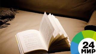 Читающий Нур-Султан: для жителей устроили книжный фестиваль