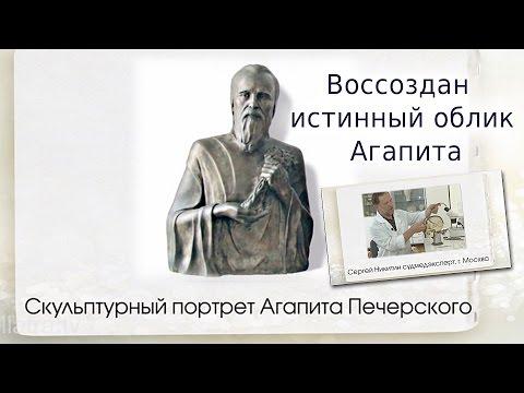 Скачать программу Вася Диагност  () Русская