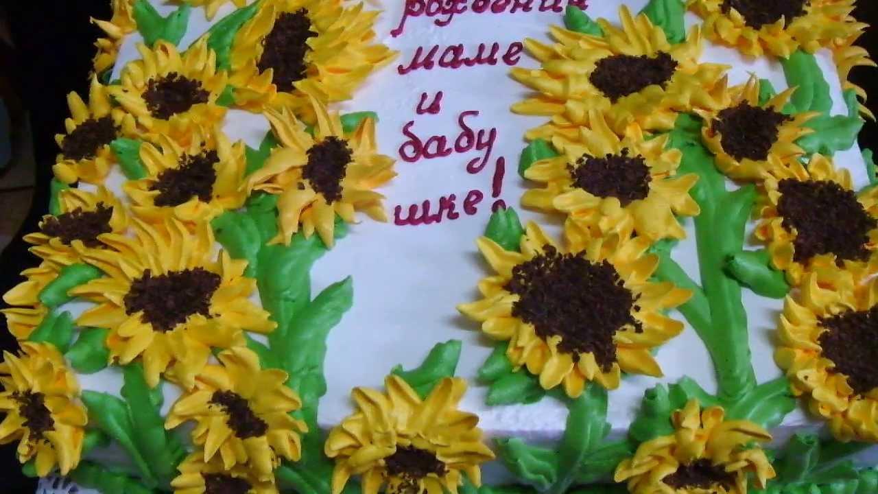 торт фото с подсолнухами