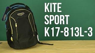 Розпакування Kite Sport 25 л для хлопчиків K17-813L-3