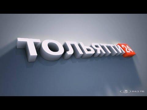 24 open знакомства тольятти