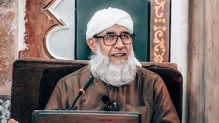 فضيلة الشيخ فتحي احمد صافي في مسجد العلامة الشيخ عبد الغني الغميني في الميدان