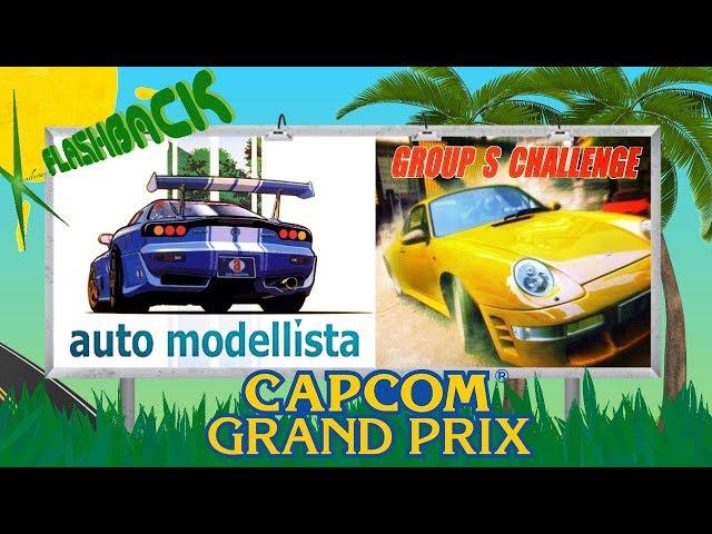 Capcom Grand Prix (Auto Modellista/Group S Challenge-Xbox)-Viridian Flashback