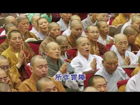 佛陀教育臺北中心法器班學員示範唱讚前的科儀。大磬:陳爰安。大木魚:鄧紫邑(可供其他學員範例) | Doovi