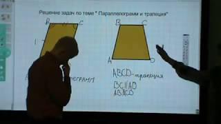 Использование МЭШ на уроках для детей с ОВЗ в ГБОУ Школа 1794
