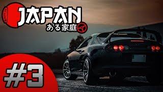 Supra konečně jezdí!   Made in Japan #3
