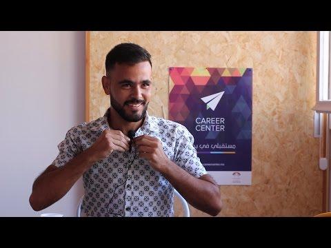 Le Career Center : On en parle à la Conférence des Jeunes (COY12)