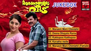 Malayalam Film Songs | Arayannagalude Veedu | Audio Jukebox Mammootty,Lakshmi Gopalaswamy