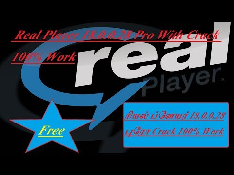 Real Player 18.0.0.28 Pro With Crack 100% Work