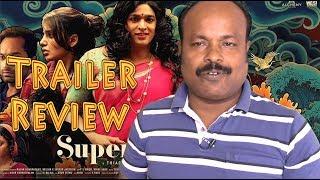 Super Deluxe Trailer Review | Vijay Sethupathi, Fahadh Faasil, Samantha, Ramya Krishnan | Yuvan