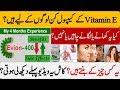 Vitamin E Capsules For Glowing Skin, Hair Growth, Dark Circles, Soft lips & Anti aging Skin Care