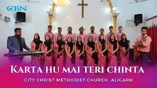 Christian Hymns - Karta hu mai teri chinta (Hindi)