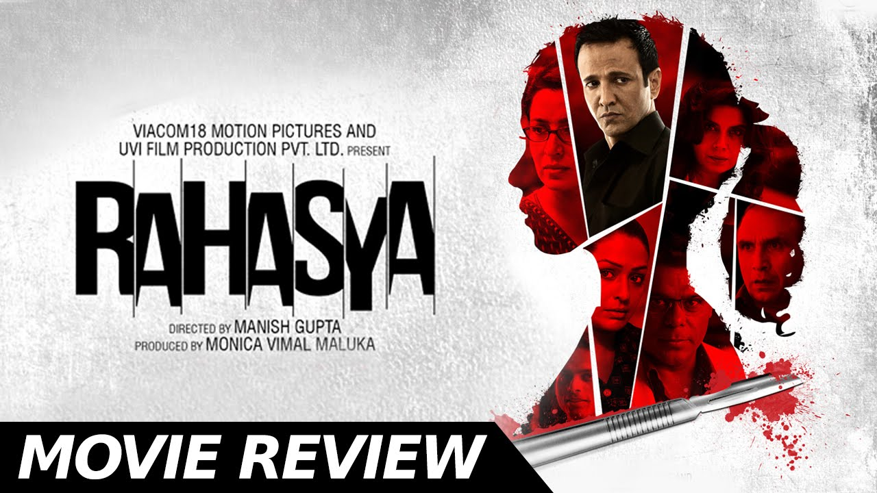 Rahasya full movie hd download
