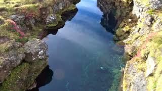 アイスランドの旅 2016 その3 大地の裂け目ギャウ