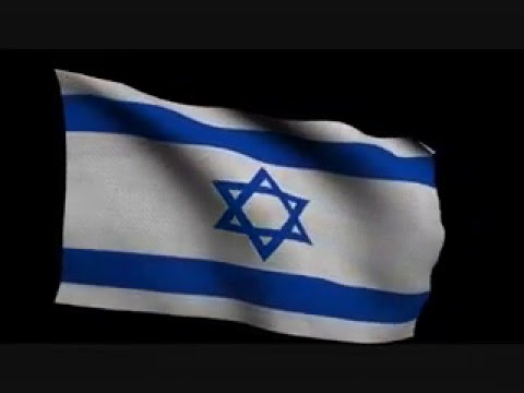 Israeli anthem music played by Myrrh Klimpers
