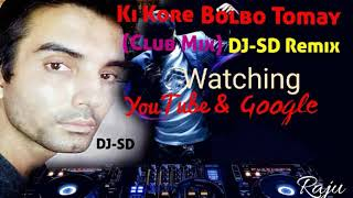 🎶Ki Kore Bolbo Tomay🎶_(Club Mix)_DJ-SD Remix