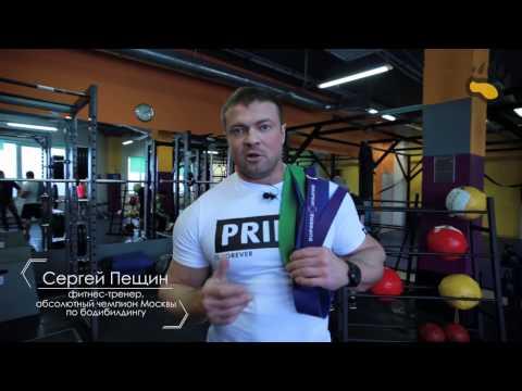 Тренировка с резиновыми петлями Supreme Athletics для мужчин