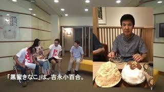 本番真っ只中の「カンコンキンシアター32」! 今回の『カンコンキン.TV...