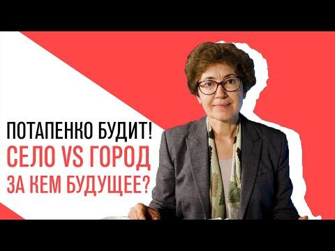 «Потапенко будит!», Наталья Зубаревич, Обсуждение актуальных экономических новостей