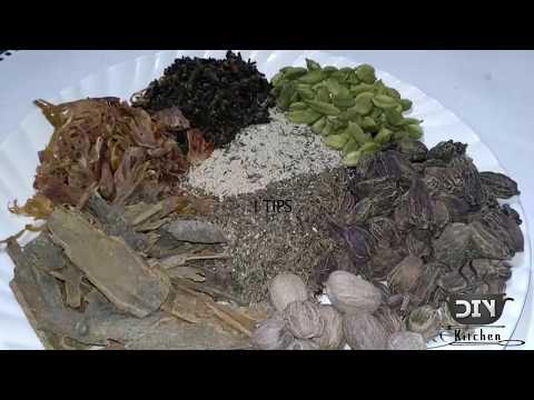 |How To Make North Indian Garam Masala|| Indian Recipes|| Non Vegetarian|| Taste Of India|