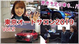 はい!佐藤あやみです! LOVE!CARS!TV!河口まなぶさんのチャンネルはこ...