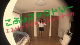 大好きな癒しの和田桜子ちゃんパートです 踊ってて楽しいですコレ!