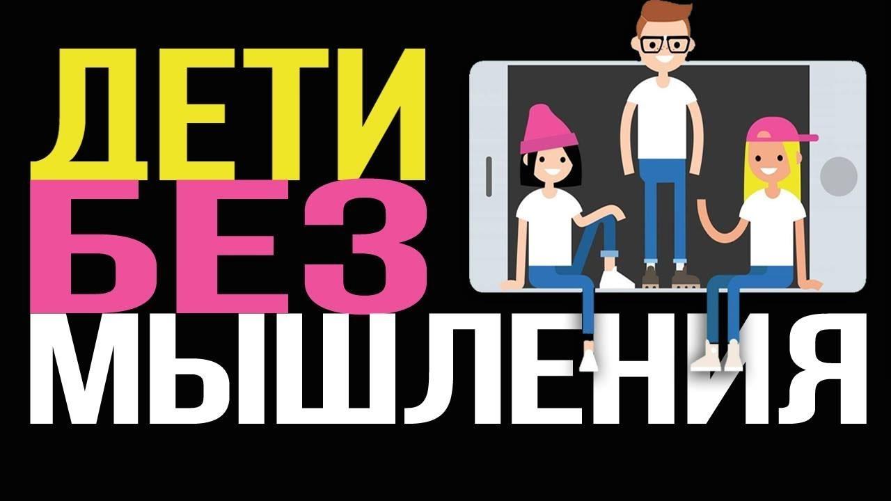 Долгосрочные последствия реформы образования (Д. Перетолчин, Д. Таран)