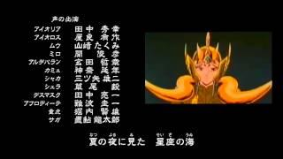 Download Saint Seiya Soul Of Gold: Yakusoku no Ashita Final Ending Classic