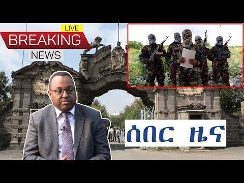 etv live from addis ababa ethiopia