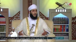 #فتاوى_متنوعة - د. #كهلان_بن_نبهان_الخروصي - 7 رمضان 1439 هـ  HD