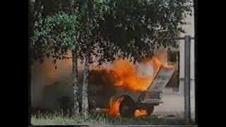 Русская рулетка - Москва-95 (1995) - car crash scene