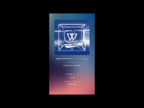 Everyday (remix)-Winner(위너) 1 Hour Loop