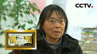 [面对面]张桂梅:大山里的女校| CCTV