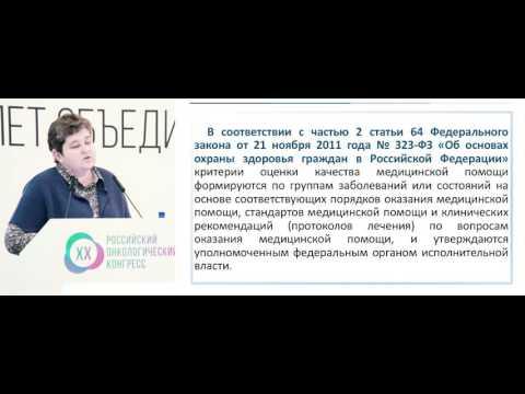 Постановление Правительства РФ от  N 1006 Об