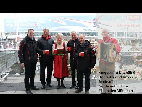 vorgestellt: Kitzbühel Touristik und KitzSki - kraftvoller Werbeauftritt am Flughafen München