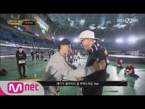 "[SMTM4] ""Hey Director, Give me Money"" Black Nut @1st Audition EP.01"