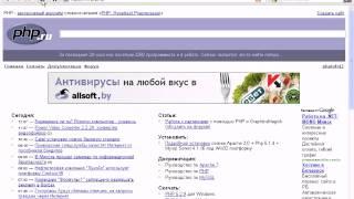 Видеоуроки php+MySQL  Урок 2  Подготовка к изучению часть 2