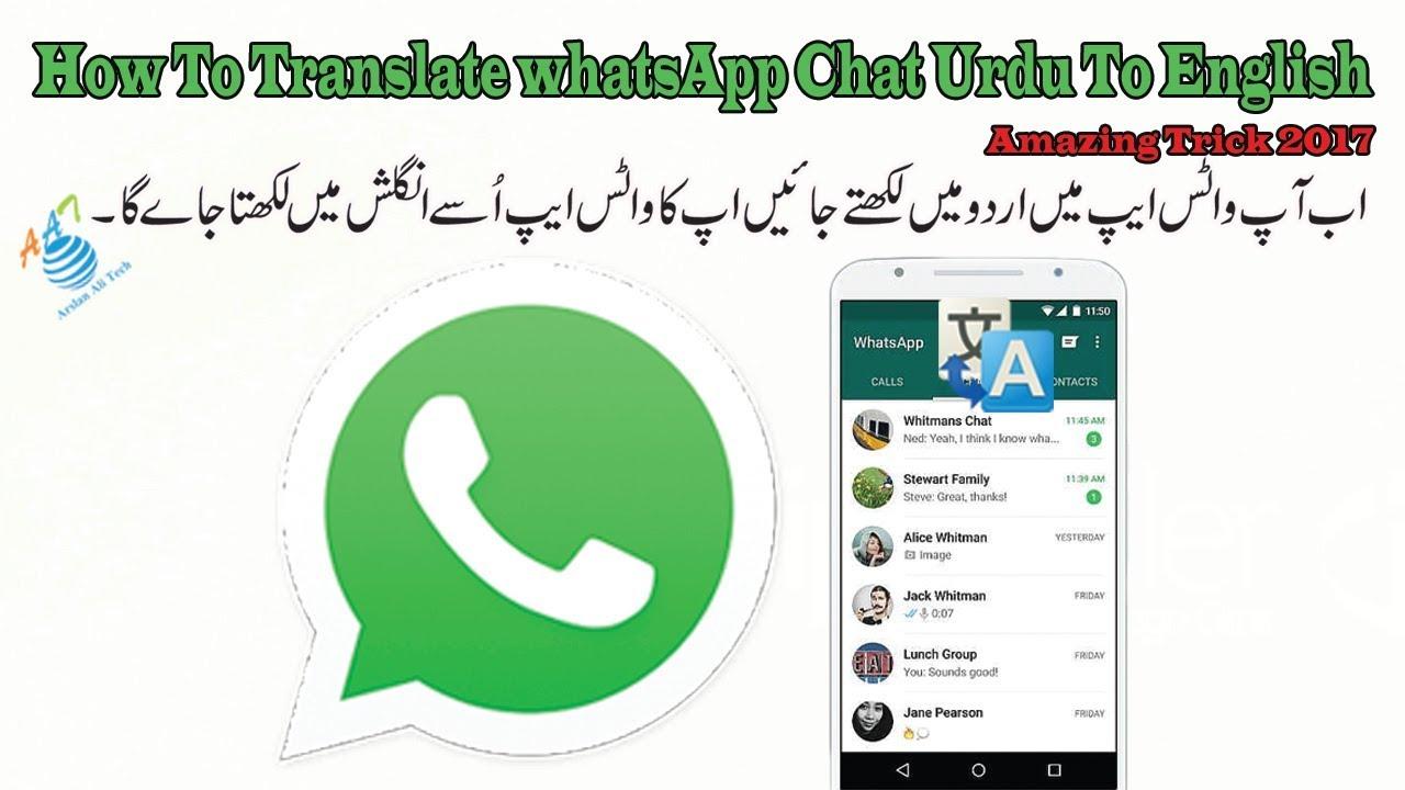 How To Translate WhatsApp Chat Urdu To English In Urdu\English 2017