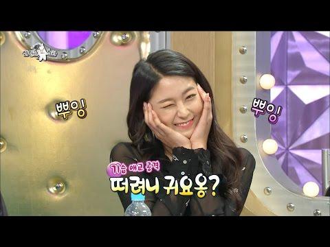 【TVPP】Seol Hyun(AOA) – Aegyo Machine, 설현(AOA) - 애교머신 떠려니~♥ @Radio Star