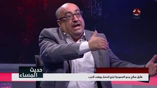 خالد الانسي : لانريد ولاء للسعودية ولا الامارات و لا ايران ولا قطر و لا اميركا نريد ولاء لليمن