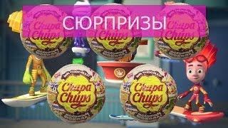Шоколадные яйца   Chupa chups СМЕШАРИКИ ВИДЕО СМЕШАРИКИ