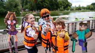 Москва для детей - Маша, Света и Адриан в Парке Горького