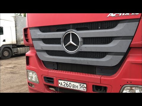 Устраиваюсь на Mercedes-Benz Actros )