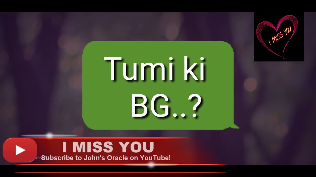 Bangla sad quotes i miss u very sad