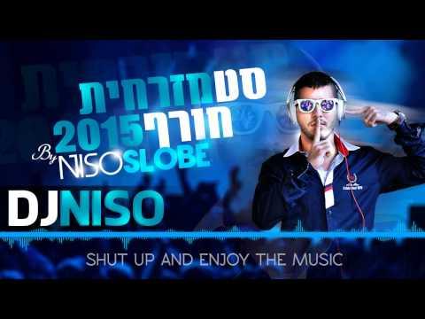 offer nissim hook up download