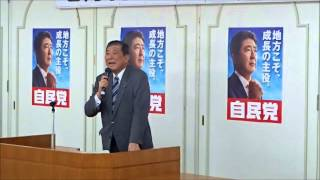 地方創生担当大臣である石破茂大臣が新上五島町の石油備蓄記念会館にて...