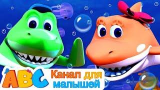 Семейка Акул   Канал для малышей   3D Мультики для малышей   Baby Shark Song