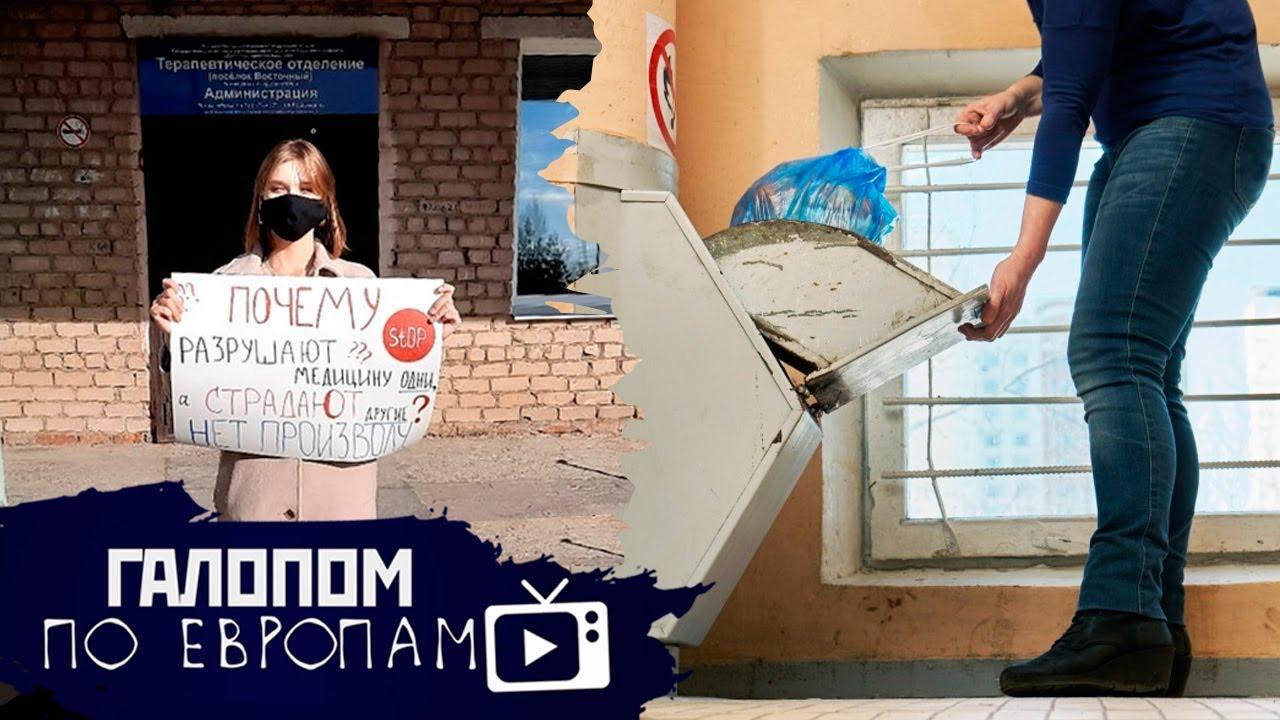 Профbiz_post / Вчерашние новости 01.12.20